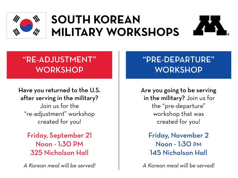 korean-military-workshops-post
